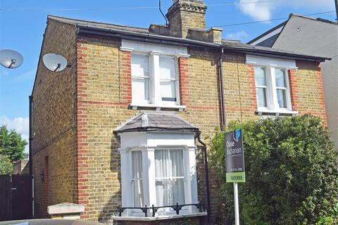 2 bedroom semi-detached house for sale - St Margarets Grove, St Margarets