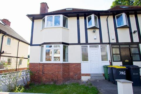 5 bedroom semi-detached house to rent - ALL BILLS INCLUDED - Rokeby Gardens, Headingley