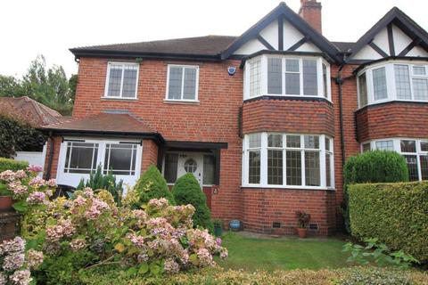 3 bedroom semi-detached house to rent - Knightlow Road, Harborne