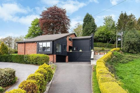 5 bedroom detached house for sale - Wards Lane, Congleton