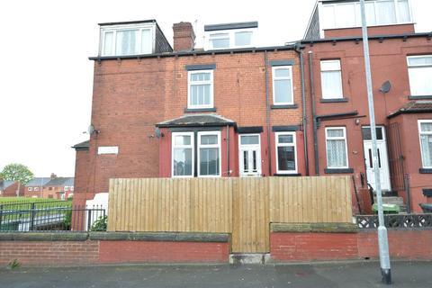 2 bedroom terraced house for sale - Raincliffe Grove, Leeds, West Yorkshire