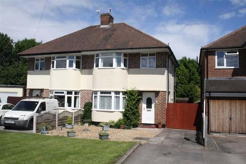 3 bedroom semi-detached house for sale - Branting Hill Avenue, Glenfield