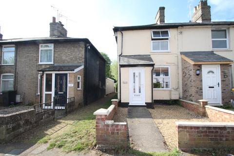 2 bedroom end of terrace house for sale - Bridge Street, Stowmarket, IP14
