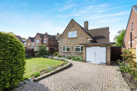 4 bedroom detached house for sale - Blagreaves Lane, Littleover