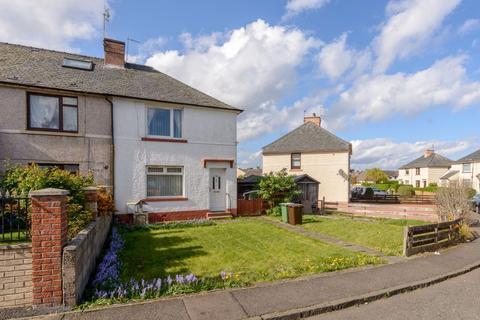 2 bedroom semi-detached house for sale - 17 Polwarth Crescent, Prestonpans, EH32 9PN