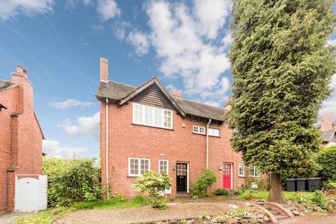 2 bedroom end of terrace house for sale - Moor Pool Avenue, Harborne, Birmingham, B17 9HL