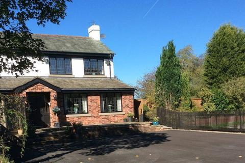 4 bedroom semi-detached house for sale - STAKEHILL LANE, Middleton, Manchester M24 2RU