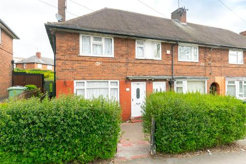 2 bedroom terraced house for sale - Foundry Approach, Leeds, West Yorkshire, LS9