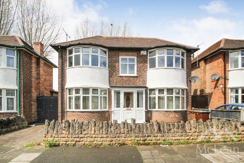 3 bedroom detached house for sale - Newlyn Drive, Aspley, Nottingham  NG8