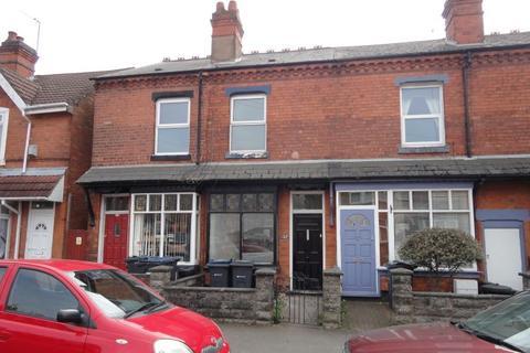 3 bedroom semi-detached house for sale - Addison Road, Kings Heath, Birmingham, West Midlands, B14 7EN