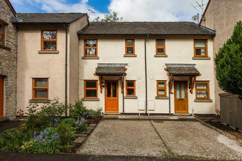 2 bedroom terraced house for sale - 16 Beathwaite Gardens, Levens, Kendal, Cumbria, LA8 8NG