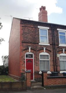 2 bedroom end of terrace house for sale - Bromford Lane, West Bromwich, West Midlands, B70 7HS