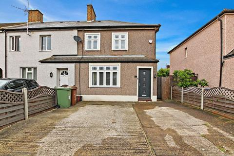 3 bedroom end of terrace house for sale - Avenue Road, Northumberland Heath