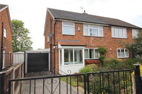 3 bedroom semi-detached house for sale - Gravel Pit Lane, Spondon