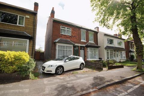 3 bedroom semi-detached house for sale - Gristhorpe Road, Stirchley. Birmingham, B29 7SN