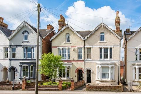 4 bedroom semi-detached house for sale - Wendover Road, Aylesbury