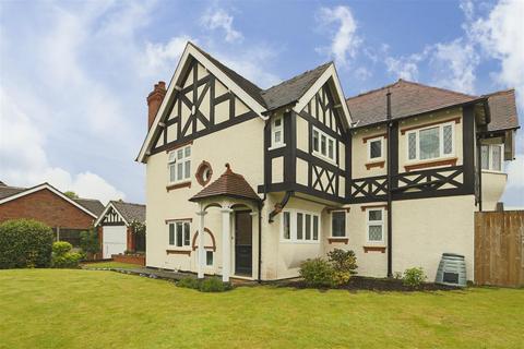 4 bedroom detached house for sale - Sandy Lane, Hucknall, Nottinghamshire, NG15 7GQ
