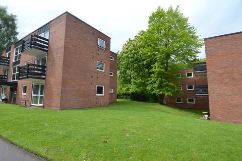 1 bedroom property for sale - Wake Green Park, Moseley, Birmingham, B13