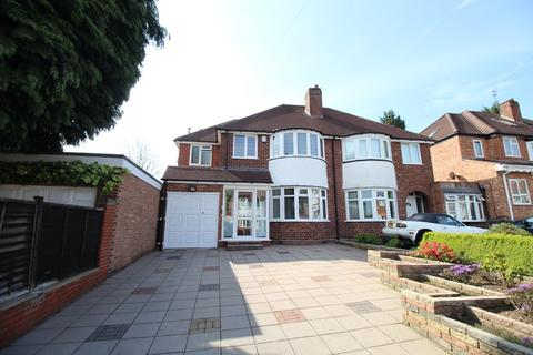 4 bedroom semi-detached house for sale - Ridge Close, Kings Heath, Birmingham