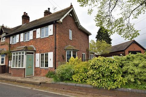 3 bedroom end of terrace house for sale - Barston Lane, Hampton-in-Arden, Solihull, B92 0HS