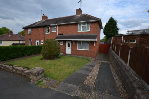 3 bedroom semi-detached house for sale - Francis Road, Stourbridge, DY8 3LT