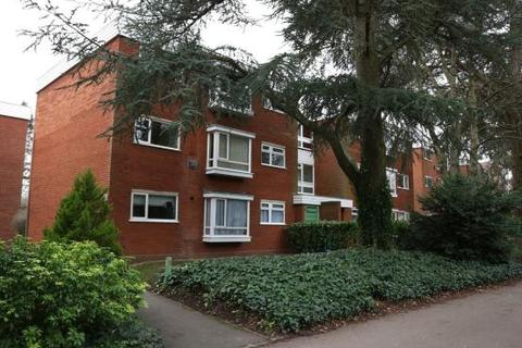 2 bedroom apartment to rent - Cedarhurst, Park Road, Solihull B91