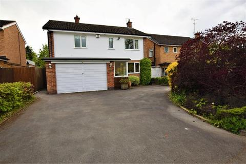 4 bedroom detached house for sale - Warwick Road, Knowle, Solihull, B93 9LE