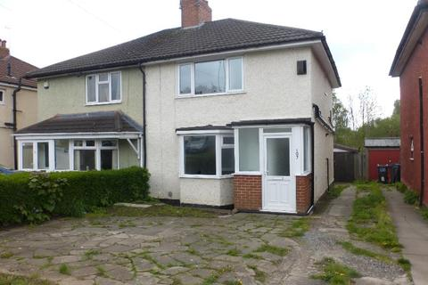 3 bedroom semi-detached house to rent - 107 CHINN BROOK ROAD, BILLESLEY, BIRMINGHAM. B13 0LY