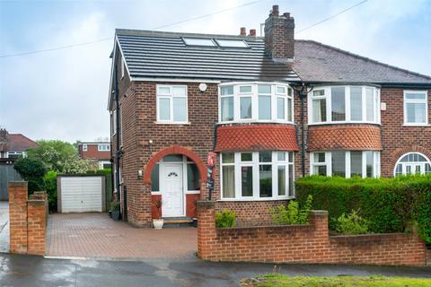 4 bedroom semi-detached house for sale - Spen Lane, Leeds, West Yorkshire, LS16