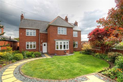 4 bedroom detached house for sale - Newcastle Road, Chester le Street, Co Durham, DH3