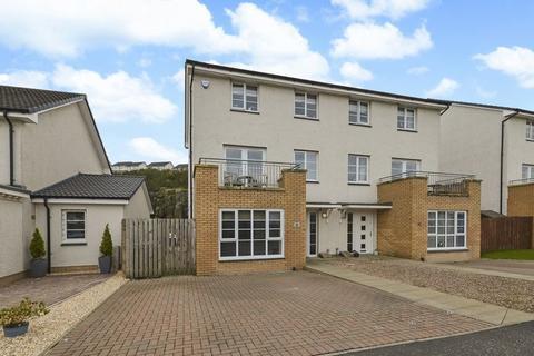 4 bedroom semi-detached house for sale - Lochan Road, Kilsyth