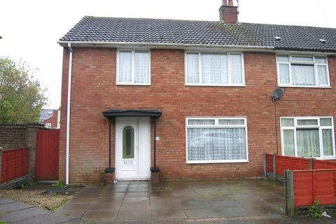 3 bedroom semi-detached house for sale - Springfields, Rushall