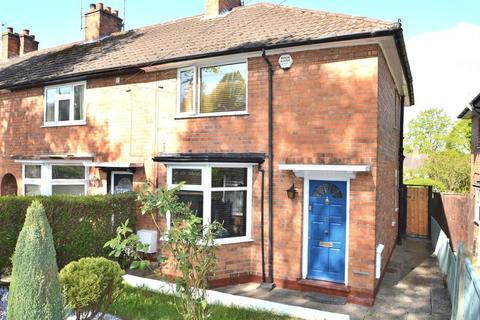 2 bedroom semi-detached house for sale - Derwent Road, Stirchley, Birmingham, B30
