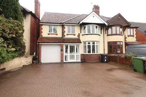 5 bedroom semi-detached house for sale - Chester Road, Brownhills