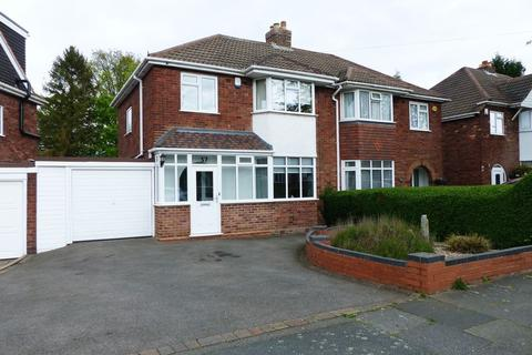 3 bedroom semi-detached house for sale - Coniston Road, Streetly