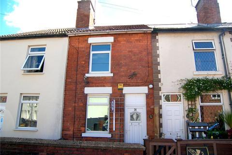 2 bedroom terraced house for sale - Newcastle Street, Huthwaite