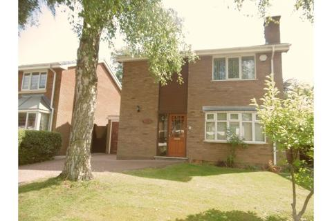 3 bedroom house for sale - GLEN CLOSE, WALSALL