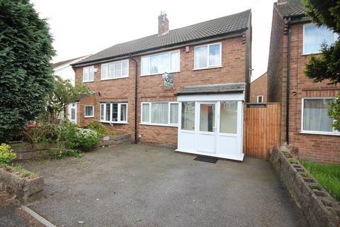 3 bedroom semi-detached house to rent - Aubrey Road, Harborne/Quinton, B32
