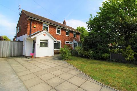2 bedroom semi-detached house for sale - Ward Avenue, Formby, Liverpool