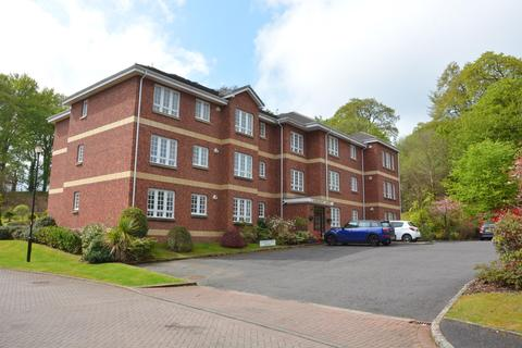 2 bedroom flat for sale - Rosemount Court, Newton Mearns, Glasgow, G77