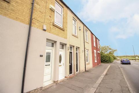 2 bedroom flat for sale - Benton Lane, West moor Newcastle Upon Tyne