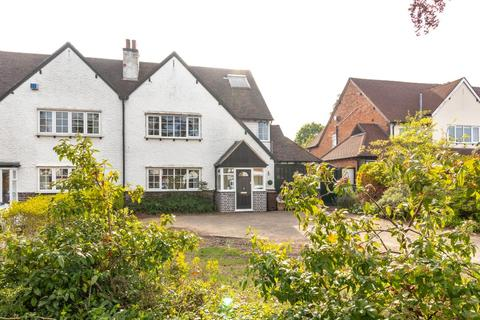 4 bedroom semi-detached house for sale - Broad Oaks Road, Solihull