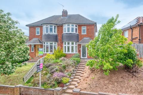2 bedroom semi-detached house for sale - Green Park Road, Northfield, Birmingham, B31 5BD