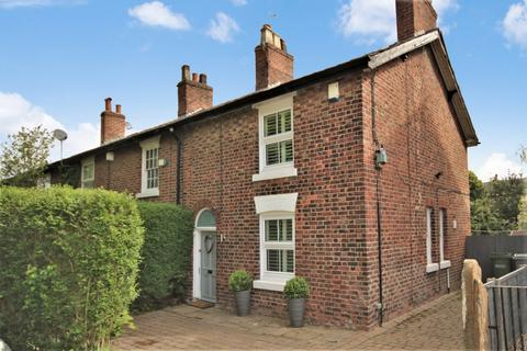 2 bedroom end of terrace house for sale - Church Road, Handforth