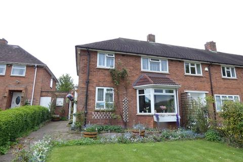 3 bedroom end of terrace house for sale - Clarence Road, Four Oaks