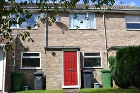 2 bedroom terraced house for sale - Arundel Gardens, Basingstoke, RG23