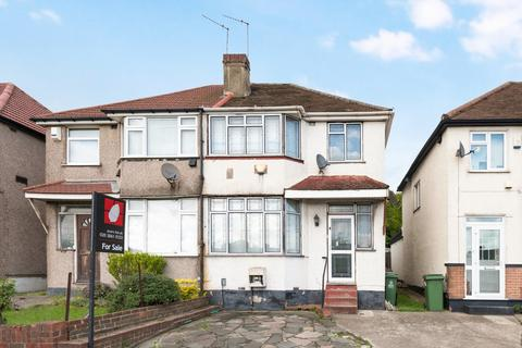 3 bedroom semi-detached house for sale - Lakeside Close Sidcup DA15