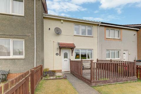3 bedroom villa for sale - 36 Drumhill, Kirkintilloch, Glasgow, G66 2UW