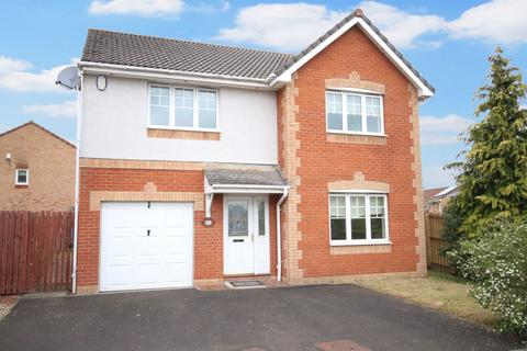 4 bedroom detached villa for sale - 2 Mill Walk, Cambuslang, Glasgow, G72 7QF