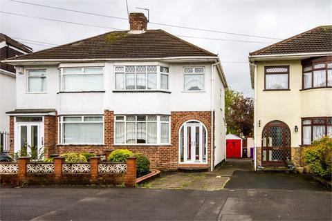 3 bedroom semi-detached house for sale - Colman Avenue, Wednesfield, Wolverhampton, West Midlands